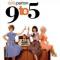 9 to 5 (film)