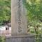 Fujiwara no Teika
