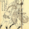 Sakanoue no Tamuramaro