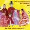 Vesoul International Film Festival of Asian Cinema